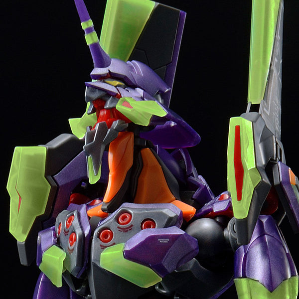 RG Evangelion Unit-01 [Night Combat Specification] (Jul)