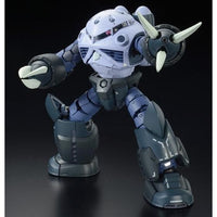RG MSM-07 Z'Gok [Mass Production Ver.] (Oct)