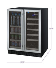 "Load image into Gallery viewer, Allavino 24"" Wide FlexCount Series 18 Bottle/66 Cans Dual Zone Stainless Steel Wine Refrigerator/Beverage Center"