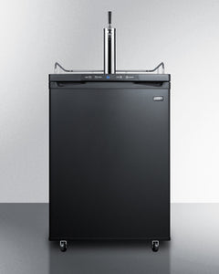 "Summit 24"" Wide Coffee Kegerator"