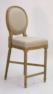 Zentique Medallion Counter Stool