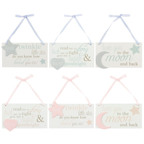 BABY PHRASE HANGING PLAQUE