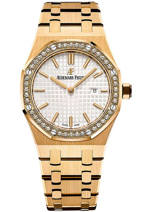 Royal Oak Quartz Yellow Gold Ladies Watch