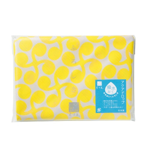 Isa monyo Water-repellent | Furoshiki | New Sprout Yellow