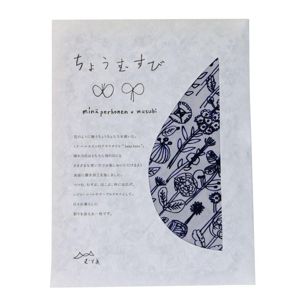 Mina perhonen Water-repellent | Furoshiki | letter of flower Gray