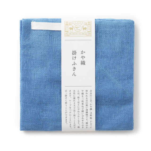 Kayaori Kitchen towel