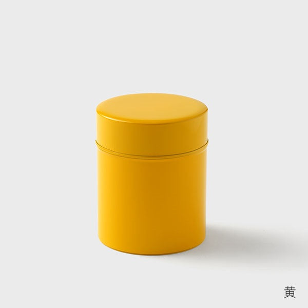 Tin canister | Small
