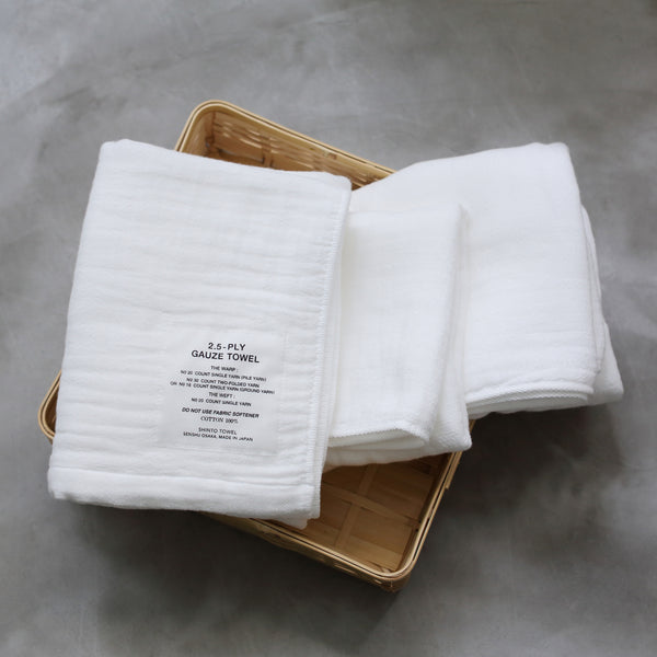 2.5-PLY GAUZE TOWEL | White