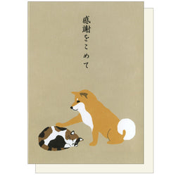 Shiba and Cat Thank you card