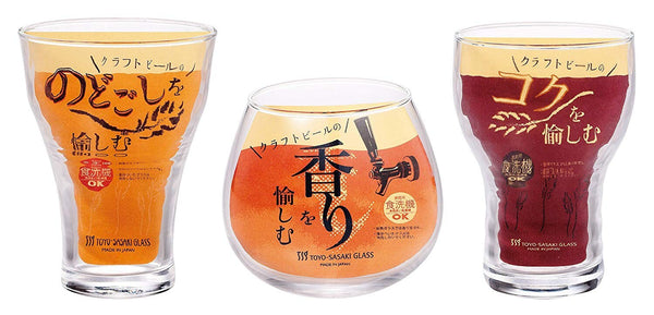 Three types of glasses for craft beer | set of 3