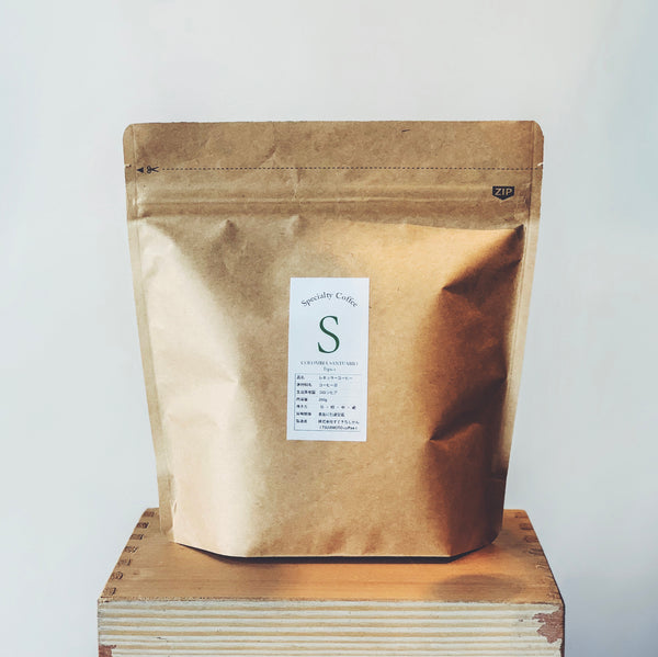 Specialty Coffee | Columbia Santuario