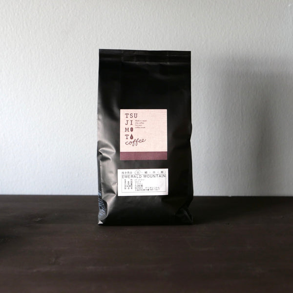 Premium Coffee beans 200g  | Colombia Emerald Mountain | Tsujimoto Coffee