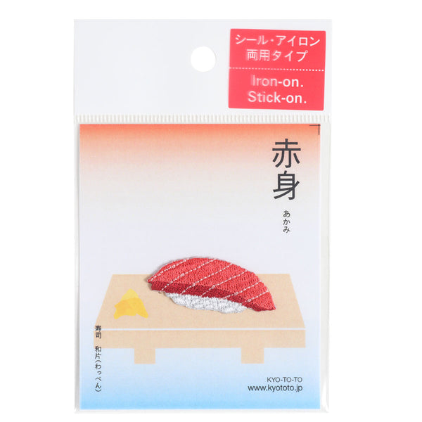 Patch/Akami (lean Bluefin Tuna)