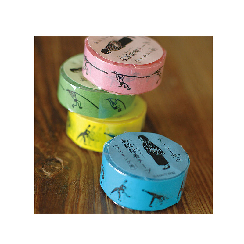 Washi Paper Achesive Tape | Pole vault | Green