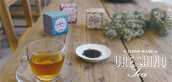 Ureshino tea | Lemongrass | amabro