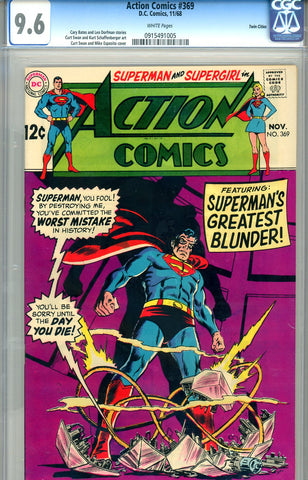 Action Comics #369   CGC graded 9.6 - Twin Cities Pedigree - SOLD!