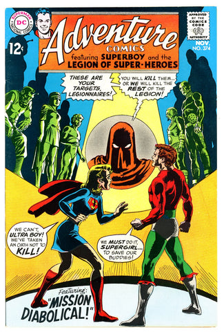 Adventure Comics #374   VF/NEAR MINT   1968
