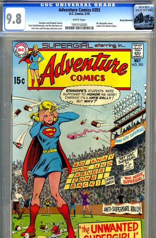 Adventure Comics #393   CGC graded 9.8 - SOLD