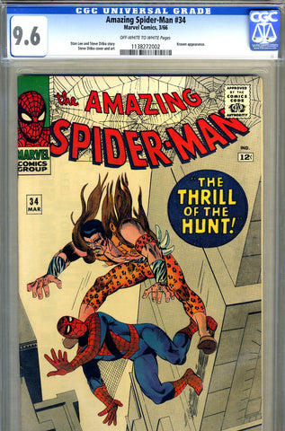 Amazing Spider-Man #034   CGC graded 9.6 - SOLD!