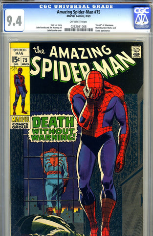 Amazing Spider-Man #075   CGC graded 9.4 - SOLD!