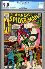 Amazing Spider-Man #091 CGC graded 9.0 funeral of Captain George Stacy