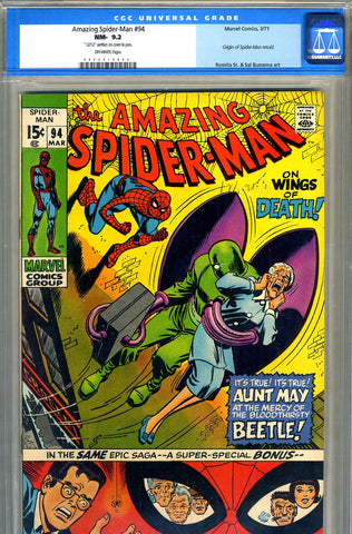 Amazing Spider-Man #094   CGC graded 9.2 - SOLD