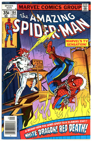 Amazing Spider-Man #184 VF/NEAR MINT 1978