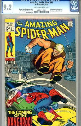 Amazing Spider-Man #081  CGC graded 9.2 - SOLD!