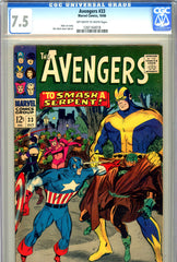 Avengers #033 CGC graded 7.5 - Don Heck cover/art