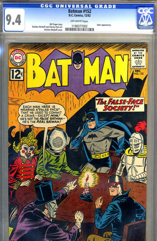 Batman #152   CGC graded 9.4 - Joker story - SOLD!