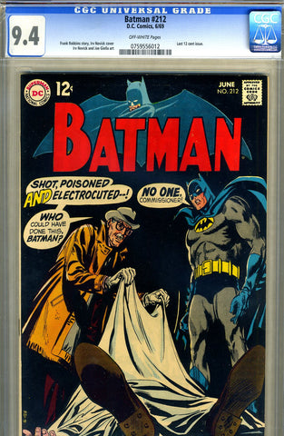 Batman #212   CGC graded 9.4 - SOLD