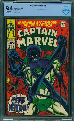 Captain Marvel #05 CBCS graded 9.4 white pages SOLD!