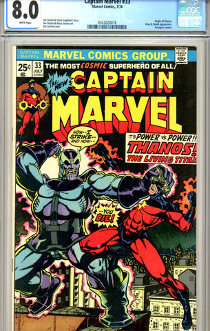 Captain Marvel #33 CGC graded 8.0 WP SOLD!
