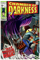 Chamber of Darkness #01  VERY FINE   1969
