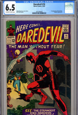 Daredevil #10 CGC graded 6.5 first ani-men SOLD!