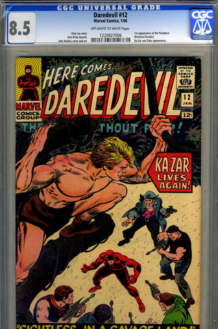 Daredevil #12   CGC graded 8.5 - SOLD