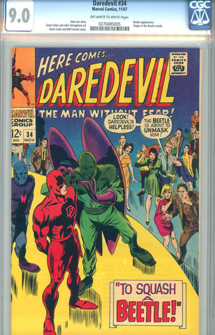 Daredevil #34  CGC graded 9.0 SOLD!