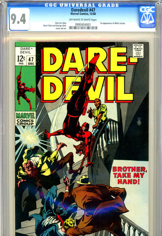 Daredevil #47 CGC 9.4 - first appearance of Willie Lincoln