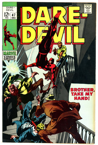 Daredevil #47   VERY FINE +   1968