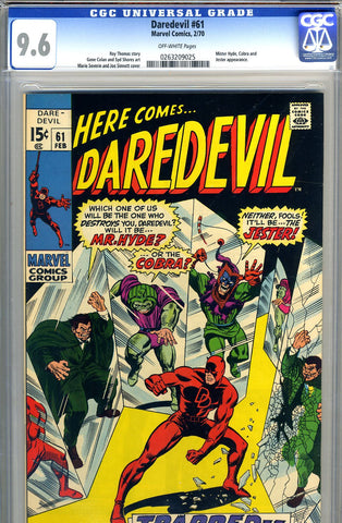 Daredevil #61   CGC graded 9.6