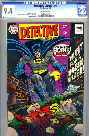 Detective Comics #374   CGC graded 9.4 SOLD!