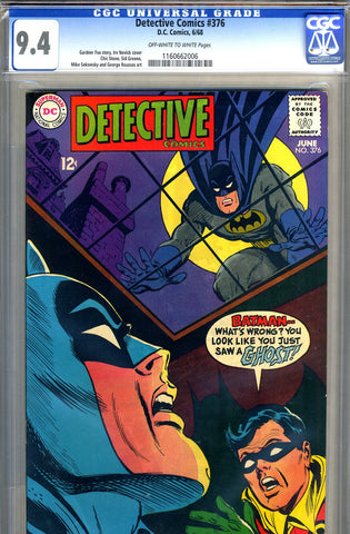 Detective Comics #376   CGC graded 9.4  SOLD!