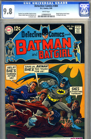 Detective Comics #384   CGC graded 9.8 - solo Batgirl - SOLD!