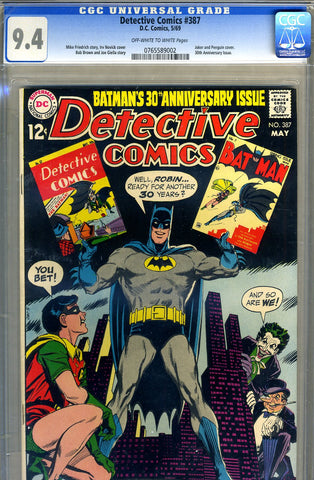 Detective Comics #387   CGC graded 9.4 - SOLD