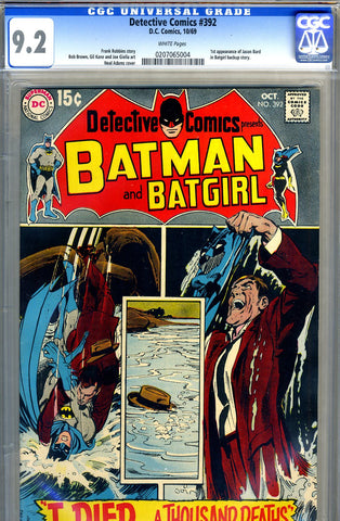 Detective Comics #392   CGC graded 9.2 - SOLD!