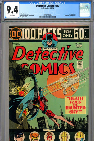 Detective Comics #442 CGC graded 9.4 100 page issue