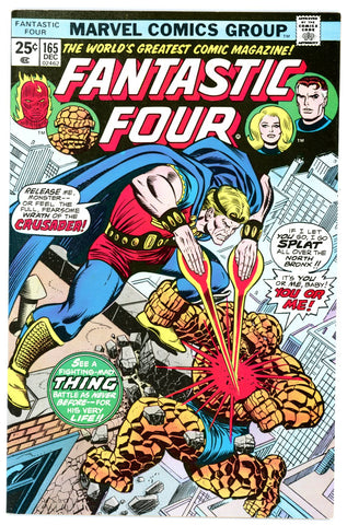 Fantastic Four #165   VERY FINE+   1975