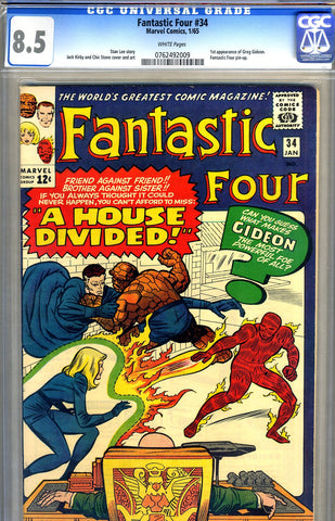 Fantastic Four #34   CGC graded 8.5 - SOLD