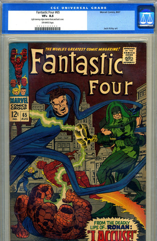 Fantastic Four #065   CGC graded 8.5 SOLD!