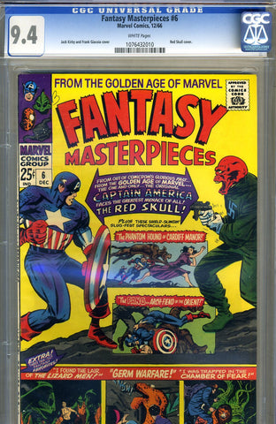 Fantasy Masterpieces #6  CGC graded 9.4 - SOLD